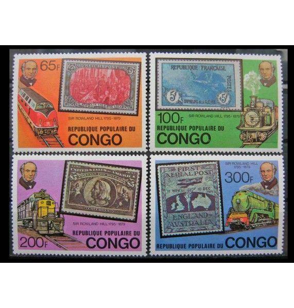 """Народная Республика Конго 1979 г. """"100 лет смерти Роуленда Хилла"""""""