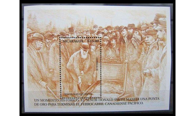 """Никарагуа 1999 г. """"История железной дороги"""""""