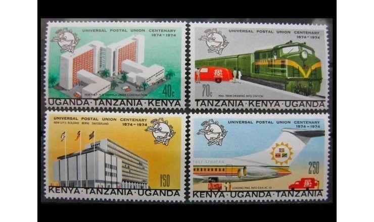 """Восточноафриканское сообщество 1974 г. """"100 лет UPU"""""""