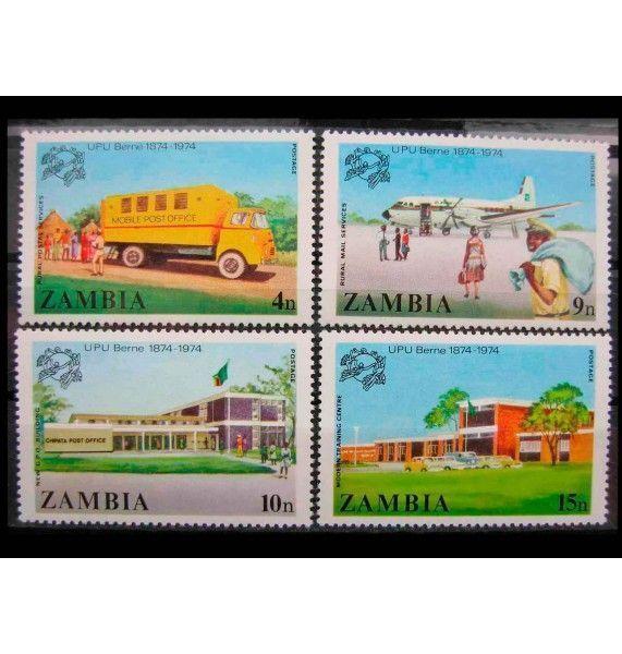 """Замбия 1974 г. """"100 лет Всемирному почтовому союзу"""""""