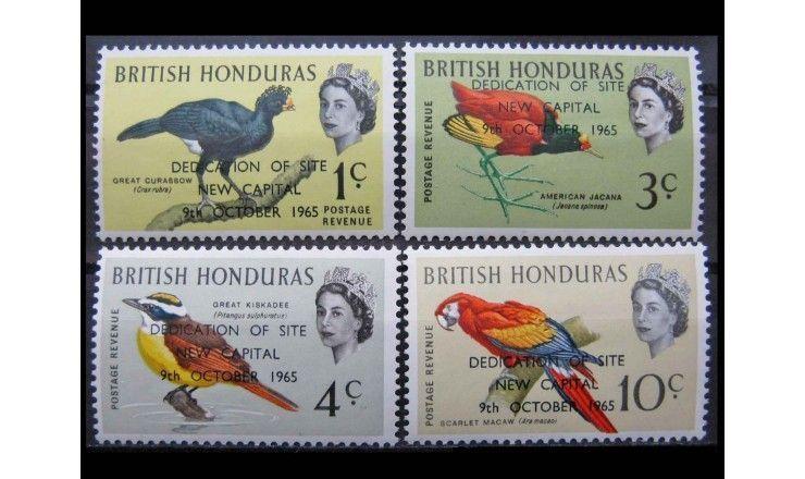 """Британский Гондурас 1966 г. """"Закладка фундамента новой столицы Бельмопан"""" (надпечатка)"""