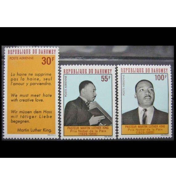 """Дагомея 1968 г. """"Смерть Мартина Лютера Кинга"""""""