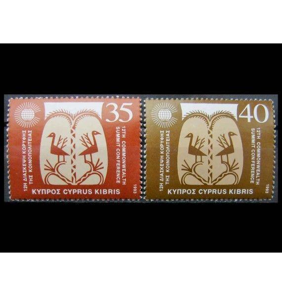 """Кипр 1993 г. """"Конференция стран Содружества наций, Никозия"""""""
