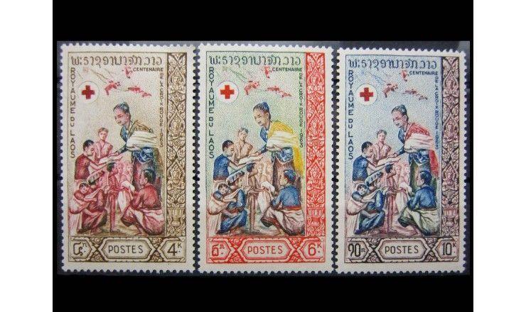 """Лаос 1963 г. """"100-летие Международного Красного Креста"""""""