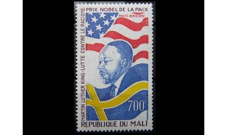 """Мали 1977 г. """"75-летие присуждения Нобелевской премии"""""""
