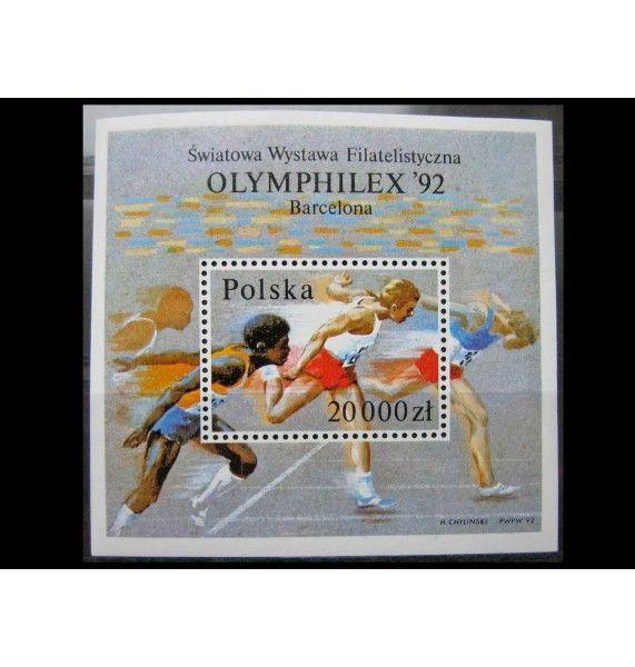 """Польша 1992 г. """"Международная выставка марок OLYMPHILEX`92"""