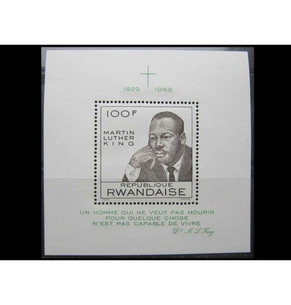 "Руанда 1968 г. ""Смерть Мартина Лютера Кинга"""