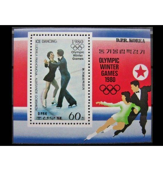 """Северная Корея 1979 г. """"Зимние Олимпийские игры, Лэйк Плэсид 1980"""""""