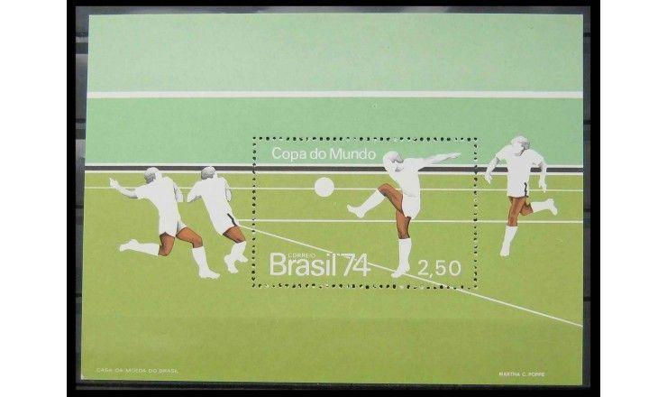 """Бразилия 1974 г. """"Чемпионат мира по футболу"""""""
