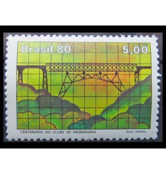 """Бразилия 1980 г. """"100-летие инженерного клуба"""""""