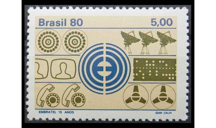 """Бразилия 1980 г. """"15-летие бразильской компании «Embratel»"""""""