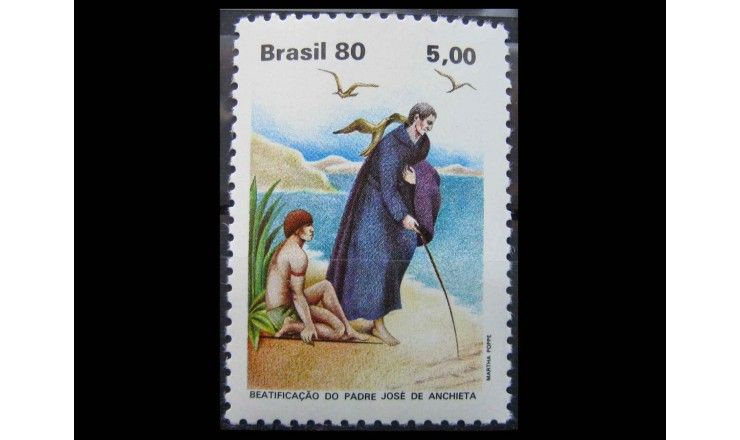 """Бразилия 1980 г. """"Беатификация Жозе ди Аншиета"""""""