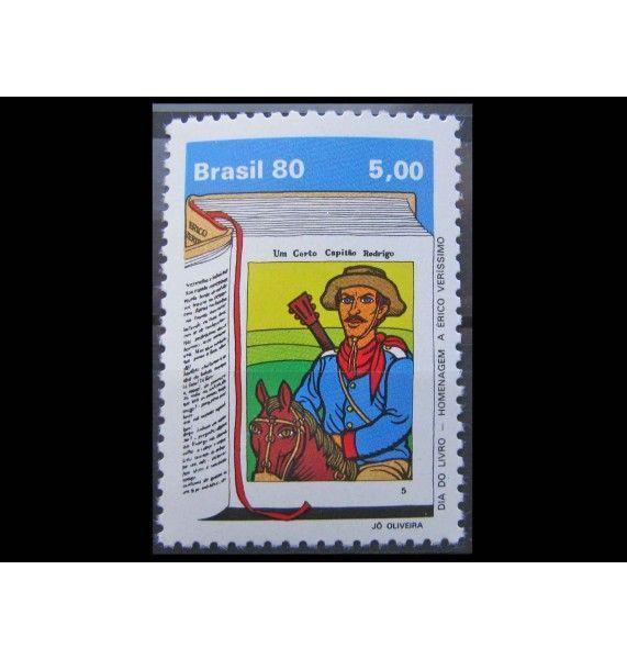 """Бразилия 1980 г. """"День книги"""""""