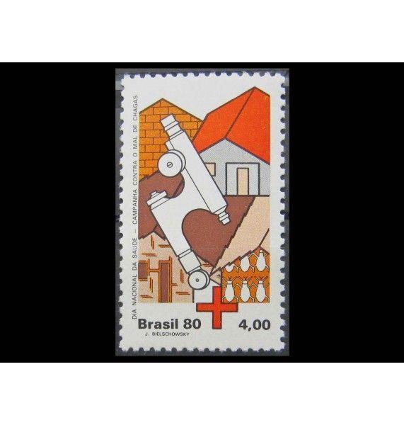 """Бразилия 1980 г. """"День здоровья: Кампания по борьбе с болезнью Шагаса"""""""