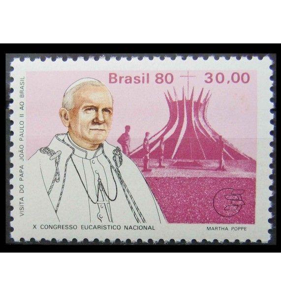 """Бразилия 1980 г. """"Евхаристический конгресс, Визит Папы Иоанна Павла II"""""""