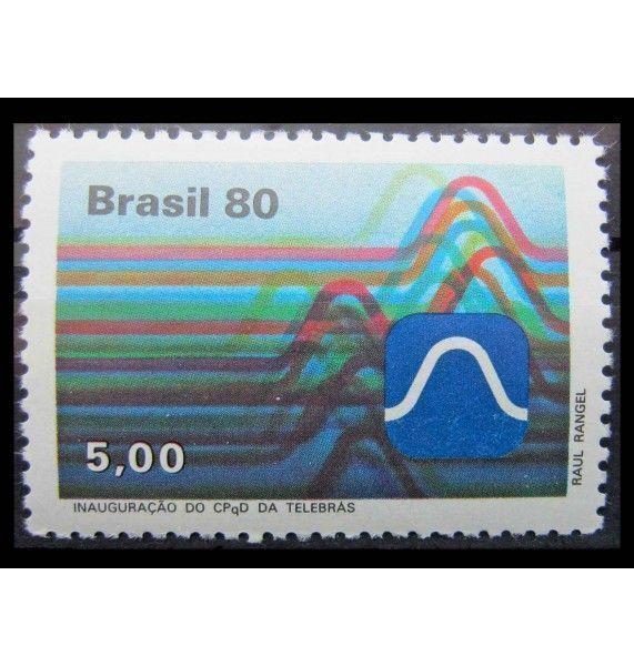 """Бразилия 1980 г. """"Открытие научно-исследовательского института «Telebras»"""""""