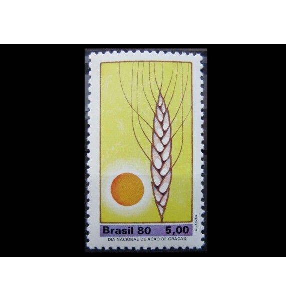 """Бразилия 1980 г. """"Праздник урожая"""""""