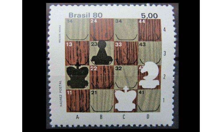 """Бразилия 1980 г. """"Шахматы"""""""