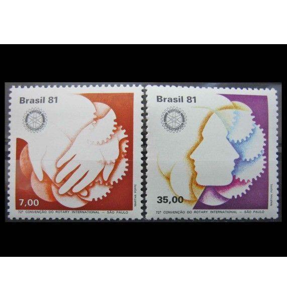 """Бразилия 1981 г. """"72-й Конгресс Ротари Интернешнл, Сан-Паулу"""""""