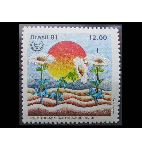 """Бразилия 1981 г. """"Международный год инвалидов"""""""
