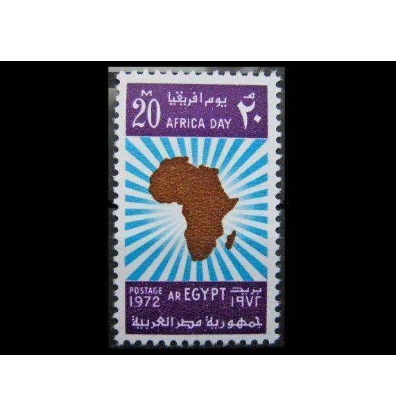 """Египет 1972 г. """"День Африки"""""""