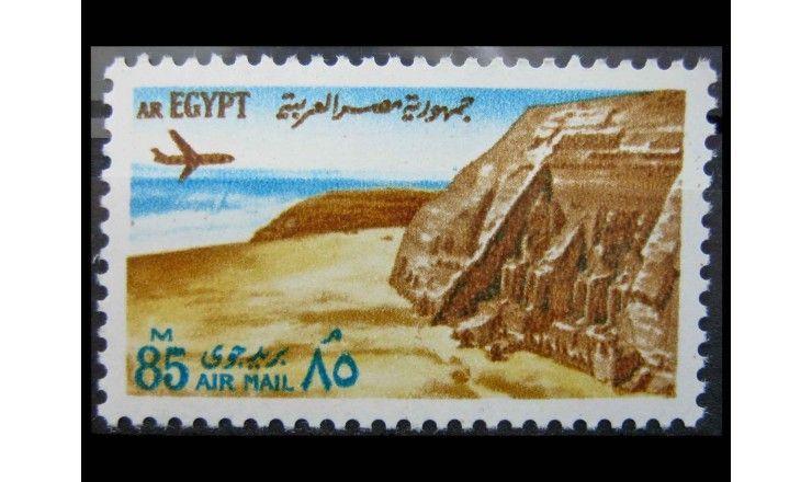 """Египет 1972 г. """"Всемирное наследие"""""""