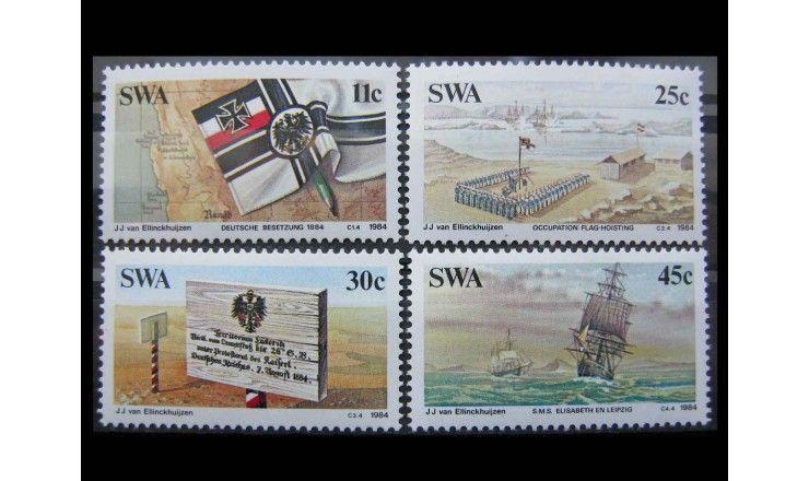 """Юго-Западная Африка 1984 г. """"100-летие оккупации Юго-Западной Африки Германией"""""""