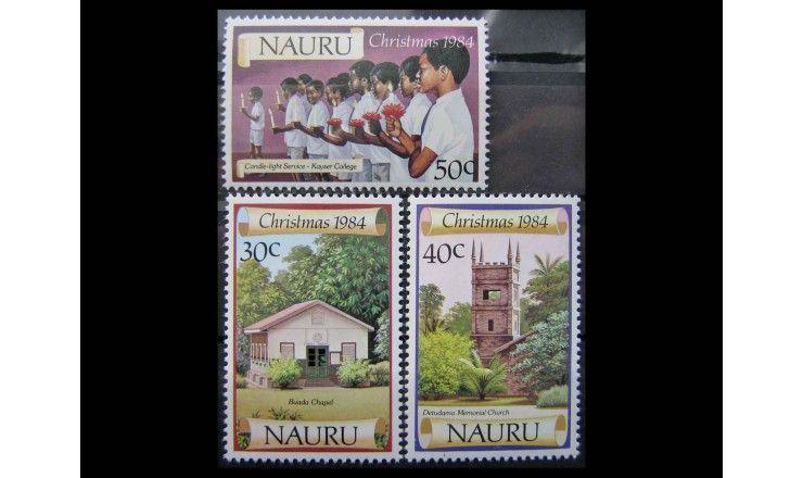 """Науру 1984 г. """"Рождество"""""""