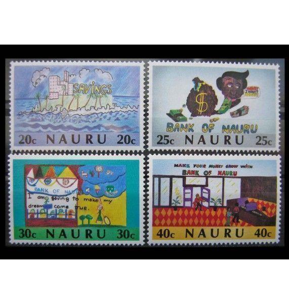 """Науру 1986 г. """"10 лет банку Науру: Детские рисунки"""""""