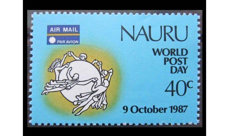 """Науру 1987 г. """"Всемирный день почты"""""""