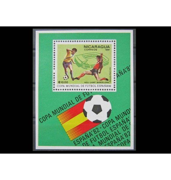 """Никарагуа 1981 г. """"Чемпионат мира по футболу, Испания (1982)"""""""