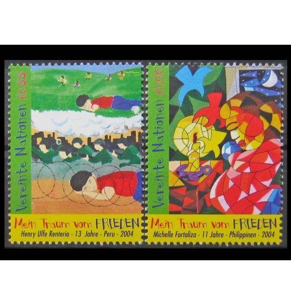"""ООН (Вена) 2004 г. """"Всемирный день мира"""""""