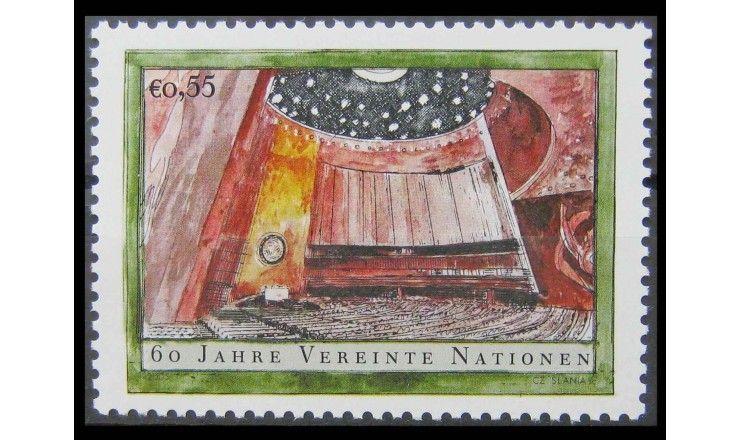 """ООН (Вена) 2005 г. """"60 лет ООН"""""""
