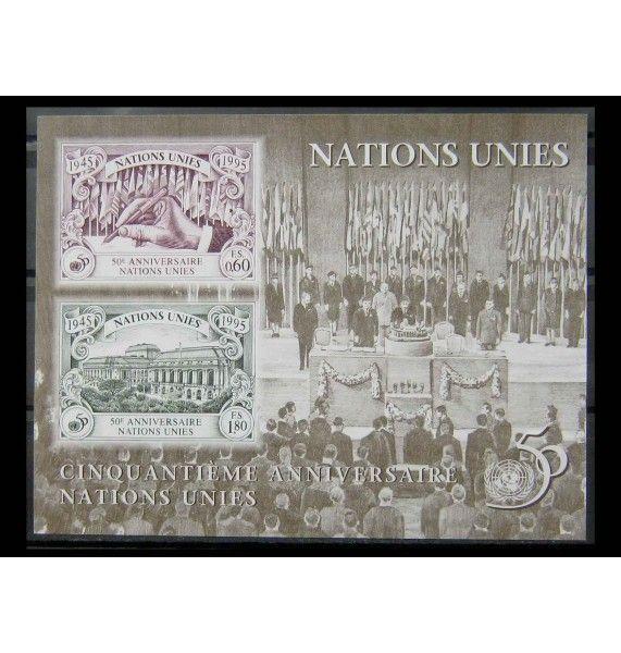 "ООН (Женева) 1995 г. ""50 лет ООН"""