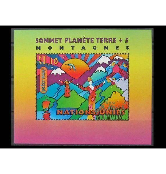 """ООН (Женева) 1997 г. """"Конференция ООН по окружающей среде и развитию"""""""