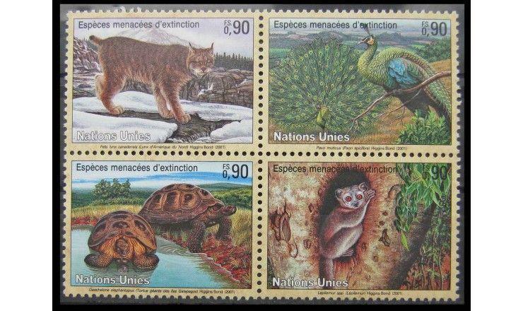 """ООН (Женева) 2001 г. """"Исчезающие виды: Фауна"""""""