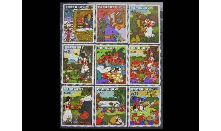 """Парагвай 1978 г. """"Международный год ребенка - Сказка «Белоснежка и 7 гномов»"""""""