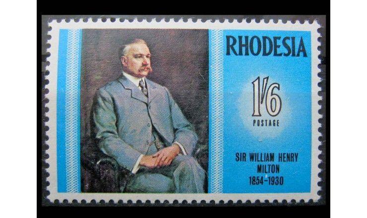 "Родезия 1969 г. ""Уильям Генри Милтон"""