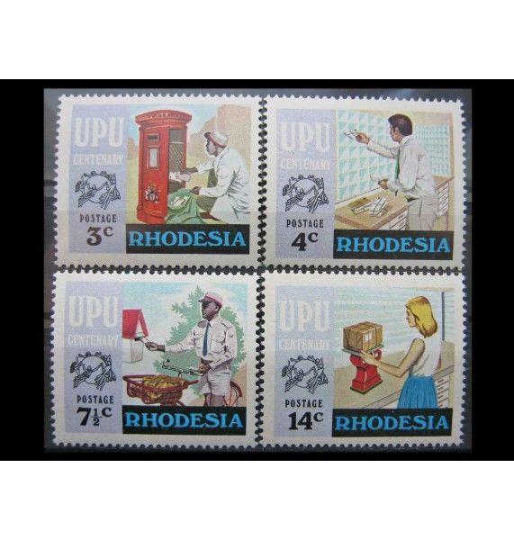 """Родезия 1974 г. """"100-летие Всемирного почтового союза"""""""