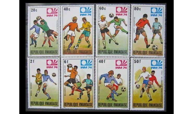 "Руанда 1974 г. ""Чемпионат мира по футболу, Германия"""