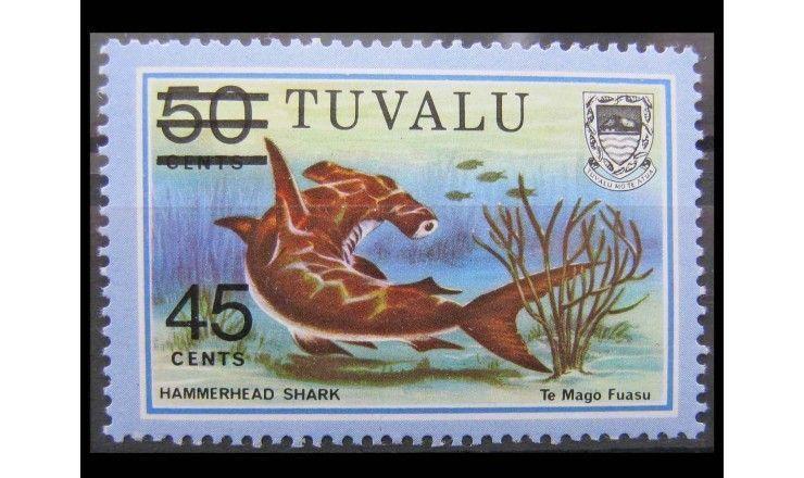 """Тувалу 1981 г. """"Морская фауна"""" (надпечатка)"""