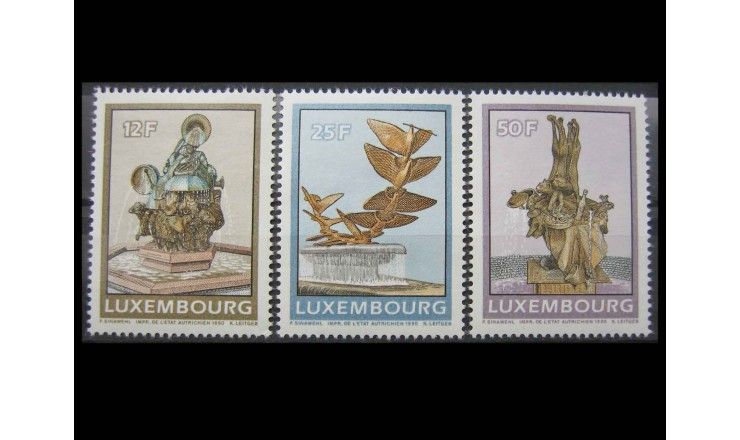 """Люксембург 1990 г. """"Фонтан"""""""
