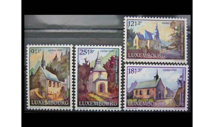 """Люксембург 1990 г. """"Восстановленные часовни"""""""