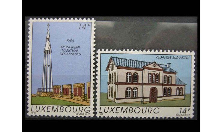 """Люксембург 1991 г. """"Достопримечательности"""""""