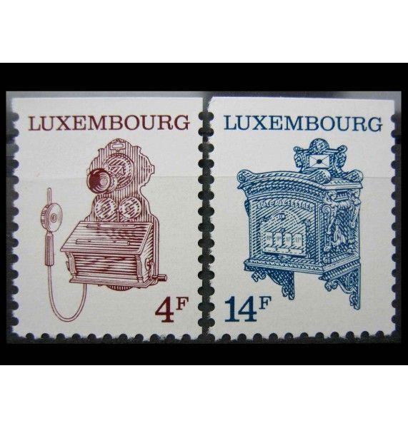 """Люксембург 1991 г. """"Предметы из почтового музея"""""""