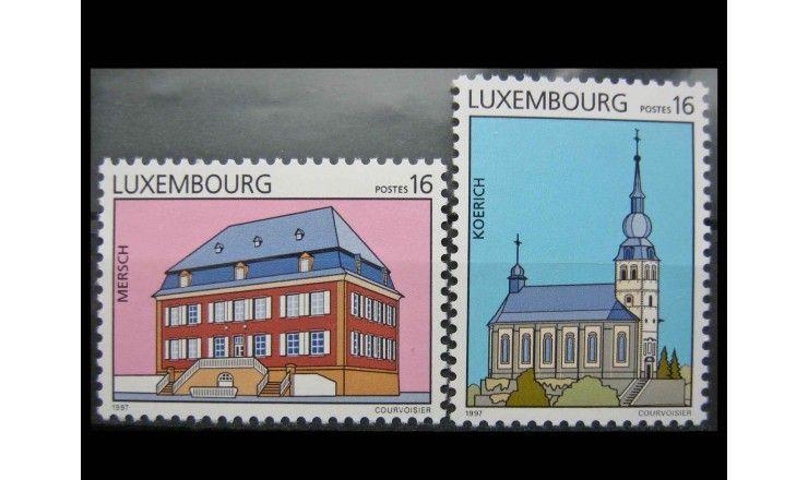 """Люксембург 1997 г. """"Достопримечательности"""""""