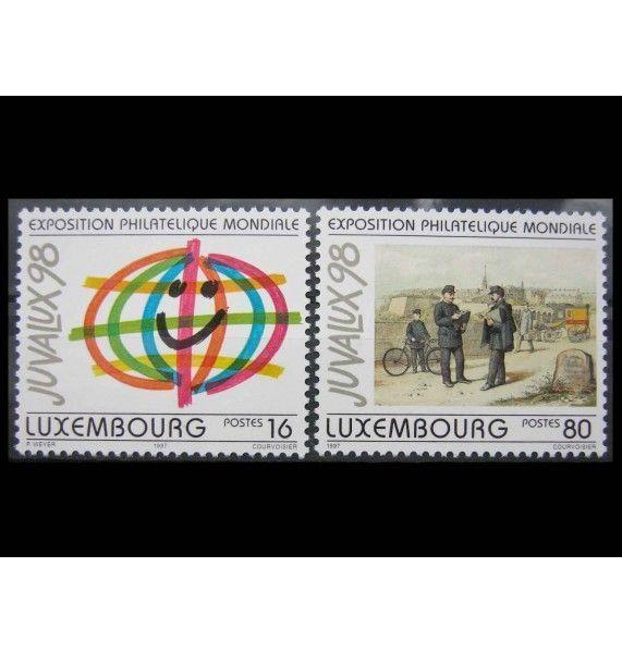 """Люксембург 1997 г. """"Филателистическая выставка JUVALUX`98, Люксембург"""""""
