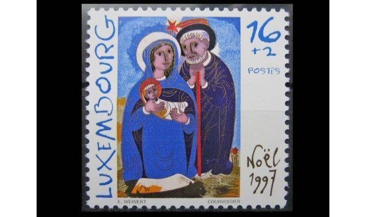 """Люксембург 1997 г. """"Рождество"""""""