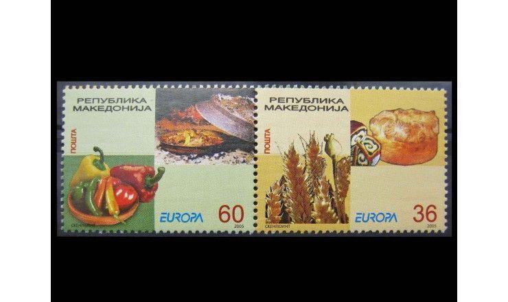 """Македония 2005 г. """"Европа: Гастрономия"""""""