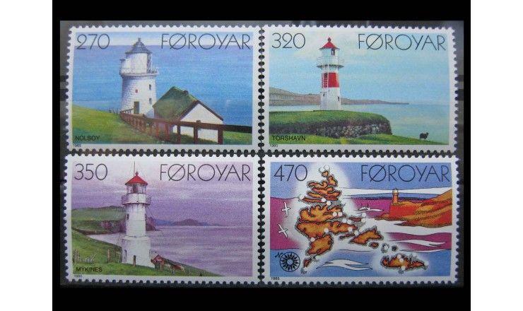 """Фарерские острова 1985 г. """"Маяки"""""""